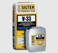 SILTEK V-33/Е-33 Смесь для эластичной гидроизоляции двухкомпонентная 20 кг.