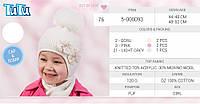 Комплект для девочки арт. 5-000093