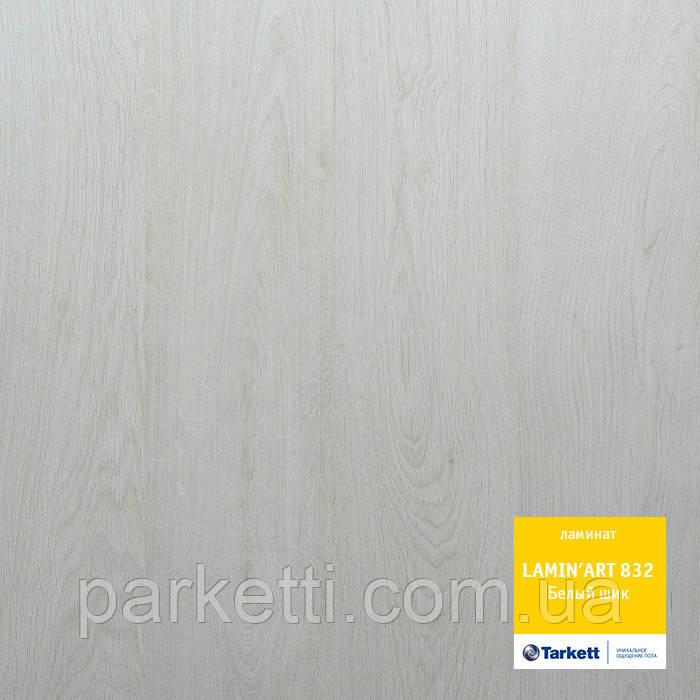 Ламинат Tarkett Lamin'art Белый Шик 8342240 - Parketti - паркет, паркетная доска, массив, ламинат, линолеум, ковролин, террасная доска в Украине в Харькове