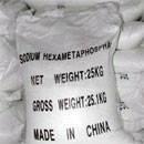 Гексаметафосфат натрия, полифосфат натрия, фото 1