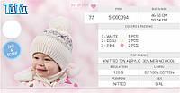 Комплект шапка и шарф для девочки арт. 77.5-000094