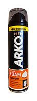Пена для бритья Arko Men Comfort Комфорт - 200 мл.