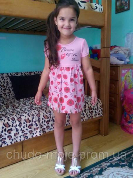 Плаття котонове 92-116 см ріст. Туреччина - купить по лучшей цене в ... dd418cf176384