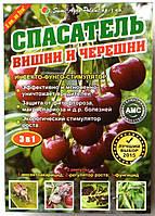 Спасатель  вишни и черешни,  инсекто-фунго-стимулятор, 3 ампулы., фото 1