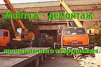 Монтаж металообробного обладнання.