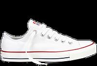 Мужские низкие белые кеды Converse All Star (Конверс)