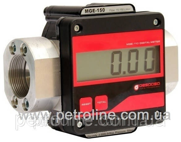 Електронний лічильник MGE 250 для дизельного пального, масла, 10-250 л/хв, +/-0,5%, Іспанія