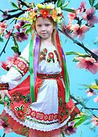 Карнавальный национальный украинский 1 костюм для девочек