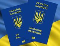 Прописка для получения вида на жительство.Киев.