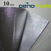 Самоклеящийся-фольгированный Изолон 10 мм