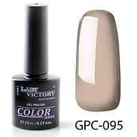 Цветные гель-лаки 7,3мл. GPC-(091-100)