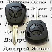 Авто ключ для Лада (Lada) 3 кнопки, с чипом ID46 и микросхема 433 MHZ