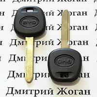 Корпус авто ключа под чип для BYD (БИД)