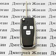 Корпус выкидного ключа для BYD (БЮД), 3 кнопки