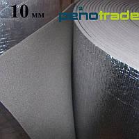Фольгированный Изолон полотно 10 мм