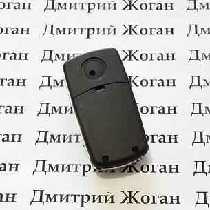 Корпус выкидного ключа для BYD (БИД), 3 кнопки, фото 2