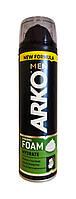 Пена для бритья Arko Men Hydrate Увлажняющая - 200 мл.