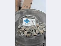 Карбид кальция Словакия (100 кг) 50/80