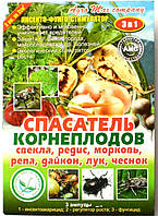 Спасатель  корнеплодов,  инсекто-фунго-стимулятор, 3 ампулы.