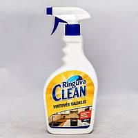 RINGUVA CLEAN Чистящее средство для кухни(Литва)