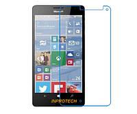 Защитная плёнка Microsoft (Nokia) Lumia 950 Глянцевая