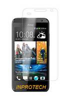 Защитная плёнка HTC Desire 300 (301e) Глянцевая