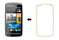 Защитная плёнка HTC Desire 500 Глянцевая