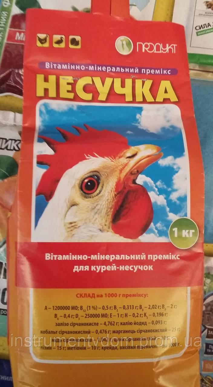 """Витаминно-минеральный премикс """"Несушка"""" (1 кг)"""