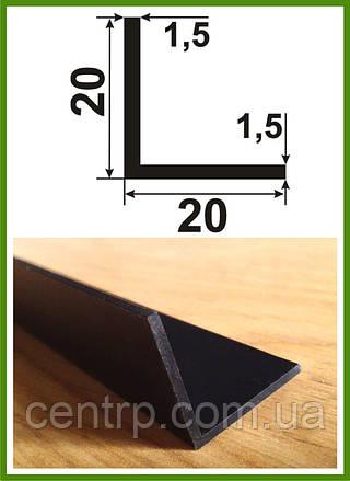 """20*20*1,5. Уголок алюминиевый равносторонний. Анод """"Бронза темная"""" Длина 3,0м."""
