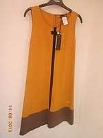 Платье А-силуэта молодежное
