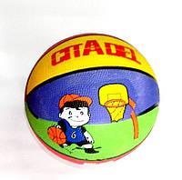 Мяч баскетбольный №3