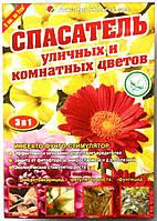Спасатель  уличных и комнатных цветов,  инсекто-фунго-стимулятор, 3 ампулы.