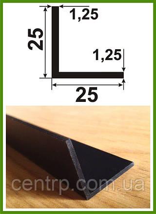 """25*25*1,25. Уголок алюминиевый равносторонний. Анод """"Бронза темная"""". Длина 3,0м."""