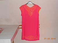Платье -туника с перфорацией