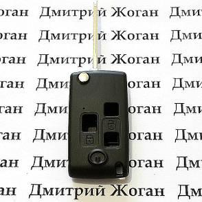 Корпус выкидного ключа для  Great Wall (грейт вол) 3 кнопки, фото 2