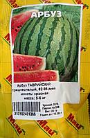Семена Арбуза 20гр сорт Таврийский