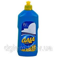 Засіб для посуду GALA 500мл
