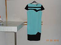 Платье-футляр цвета морской волны