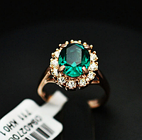 Кольцо Кейт Изумруд в золоте
