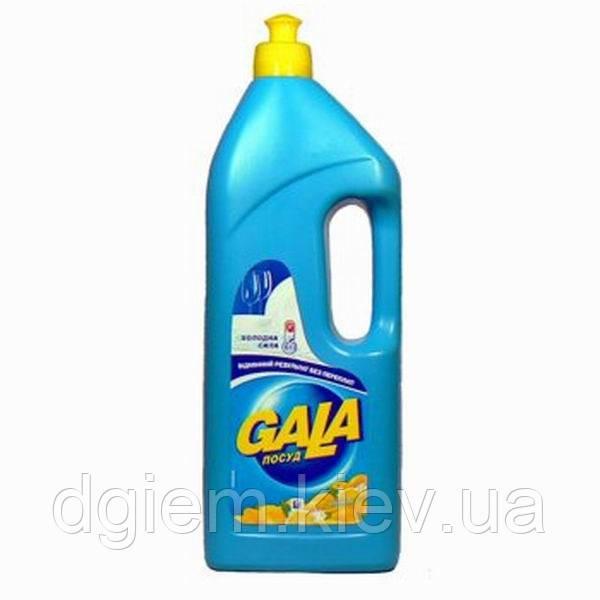 Засіб для посуду GALA 1л