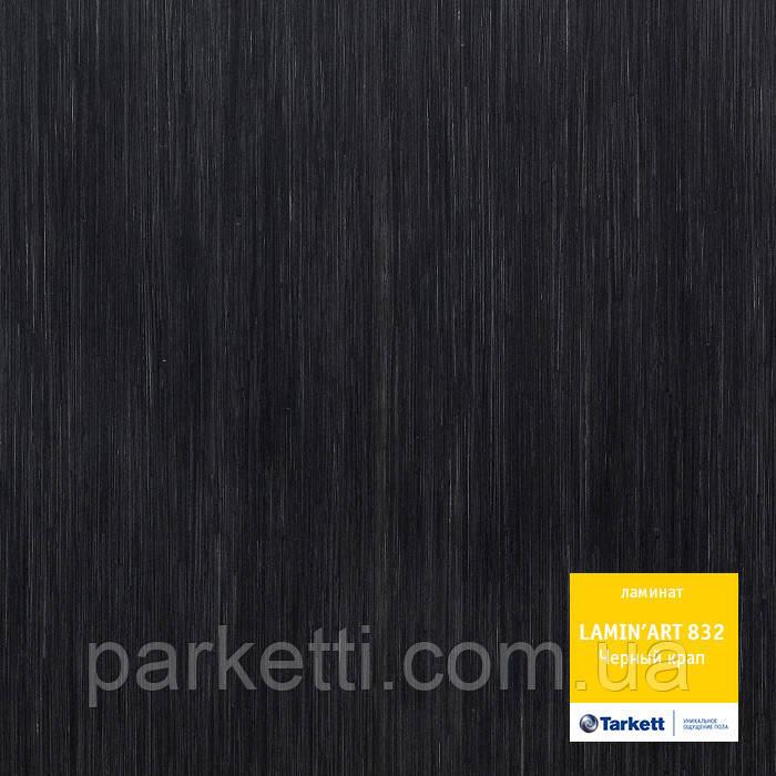 Ламинат Tarkett Lamin'art Черный Kрап 8366241 - Parketti - паркет, паркетная доска, массив, ламинат, линолеум, ковролин, террасная доска в Украине в Харькове