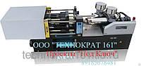 Термопластавтомат для двухцветного литья  DKМ - D140