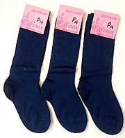 Носки-гольфы детские хлопок, возраст 2-4 года от 10пар по 3 гр.