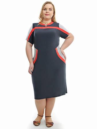 Летнее платье р-р 48-62