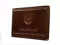 """Обложка для """"Ветеран військової служби"""" кожаная"""