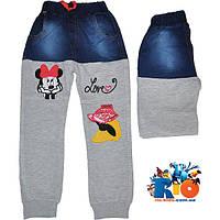 """Детские брюки - """"Minnie Mouse"""", для девочек от 5-6-7-8 лет"""