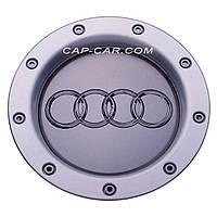 Колпачки для литых дисков Audi 147мм