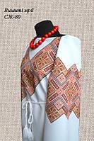 Женская заготовка сорочки СЖ-80