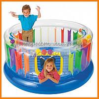 Батут детский надувной радуга 48264, 182*86см
