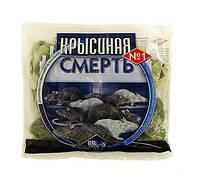 Родентицид «Крысиная смерть» 200 гр
